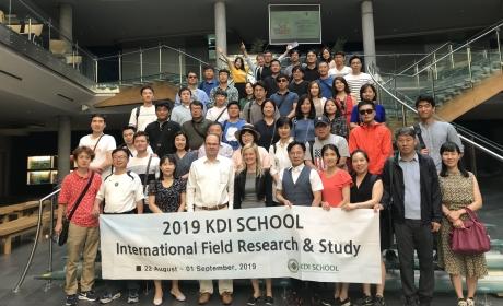 Setkání a tématická přednáška pro delegaci studentů a zástupců KDI School of Public Policy and Management z Jižní Koreje